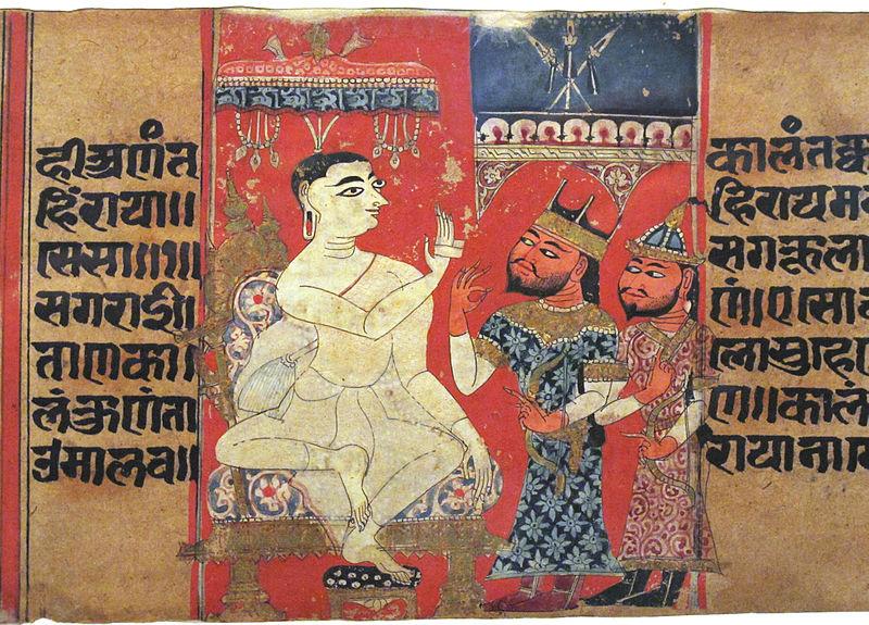 File:Captive Gardabhilla. Kalpasutra. C.1375, Western India.JPG
