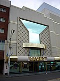 Casino (2010 12) - panoramio.jpg