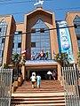 Catedral Evangélica de Maipu - Chile.jpg