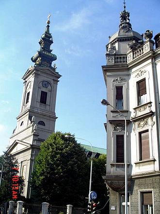 Kosančićev Venac - Image: Cathédrale Saint Michel de Belgrade