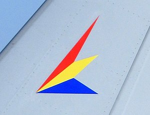 Central Air Command Support Squadron (JASDF) - Tail markings (2016)