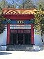 Changching Shrine.jpg