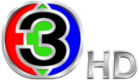 Channel 3 HD .png
