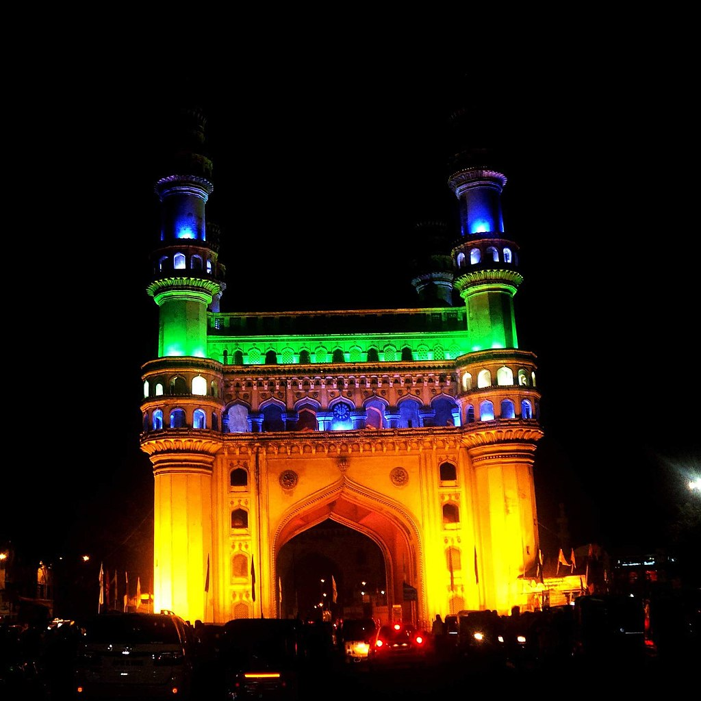 File:Charminar... An Example Of Islamic Architecture