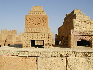 Chaukhandi tombs - Detailed stone carving at Chaukhandi.