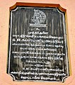 Chengikottai, Salem, Tamil Nadu, India - panoramio (1).jpg