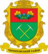 Huy hiệu của Huyện Cherniakhiv