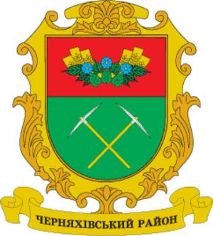 Cherniakhiv Raion - Image: Chernahivskiy rayon gerb