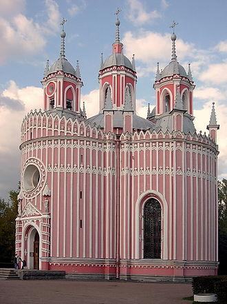 Chesme Church - Close architectural view of the Chesme Church