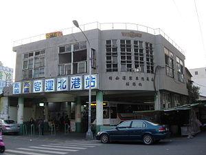 Beigang, Yunlin - Beigang Bus Station