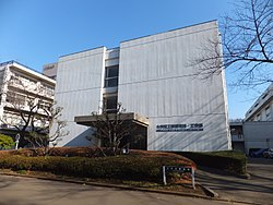 Chiba University, Faculty of Engineering 1.jpg