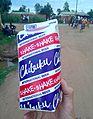 Chibuku malawi.jpg