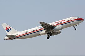 China Eastern Airlines Airbus A320 Gu.jpg