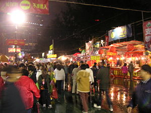 Lunar New Year Fair - Crowd in Chinese New Year Fair at Victoria Park, Hong Kong