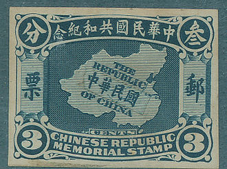 Postage stamps and postal history of China - Republican Commemorative Stamp of 1912 by Republic of China
