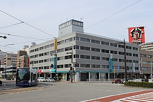 Chitetsu bldg with a streetcar.JPG