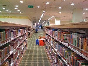 Choa Chu Kang Community Library - Community Library interior