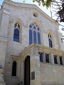 Christ Church Jerusalem 1.jpg