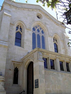 Christ Church, Jerusalem - Image: Christ Church Jerusalem 1