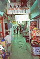 Chungking-interior.jpg