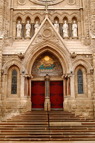 Basilica of Our Lady Immaculate - Entry facade with decorative carvings