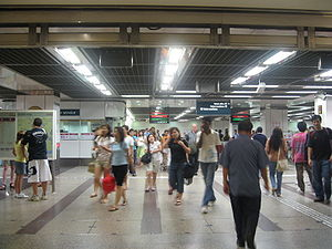City Hall MRT.JPG