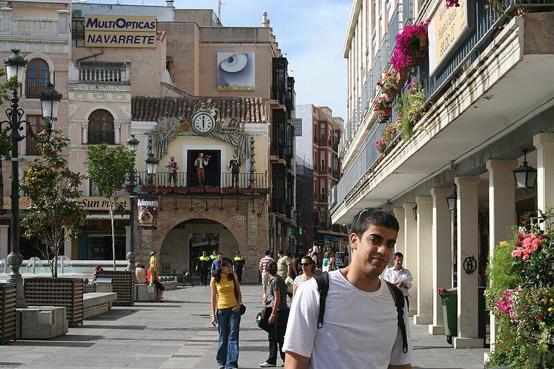 File:Ciudad Real.jpg