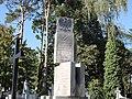 Cmentarz parafialny w Brwinowie 03.jpg