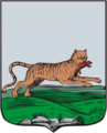 Coat of Arms of Irkutsk (Irkutsk oblast) (1790).png