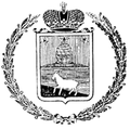 Coat of Arms of Kozlov (project).png
