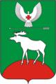 Coat of Arms of Krasnogorskoe rayon (Udmurtia).png
