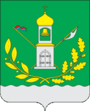 Coat of Arms of Luninsky rayon (Penza oblast).png