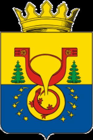 Omutninsky District - Image: Coat of Arms of Omutninsky rayon