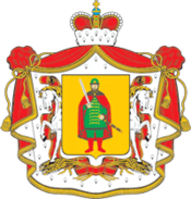 Coat of Arms of Ryazan oblast.png