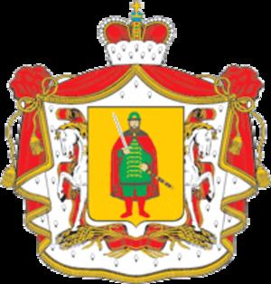Ryazan Oblast - Image: Coat of Arms of Ryazan oblast