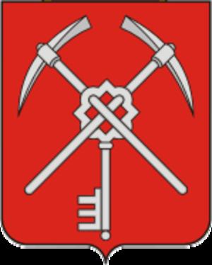 Shchyokino (town), Tula Oblast - Image: Coat of Arms of Schyokino (Tula oblast)