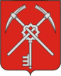 Coat of Arms of Schyokino (Tula oblast).png