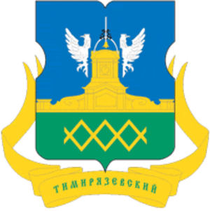 Timiryazevsky District - Image: Coat of Arms of Timiryazevsky (municipality in Moscow)