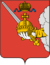 Coat of Arms of Vologda oblast.png