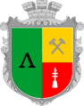 Coat of arms of Lanchyn.png