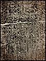 Code of Hammurabi 37.jpg