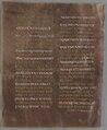 Codex Aureus (A 135) p066.tif