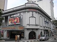 Coliseum Cinema, Kuala Lumpur (February 2007).jpg