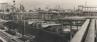 Petrotel Lukoil Refinery
