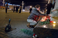 Commemorating Minsk blast 5.jpg