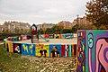 Compartiendo muros - participación y diseño urbano 03.jpg