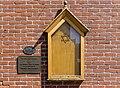 Congregation Emanu-El, Victoria, British Columbia, Canada 12.jpg