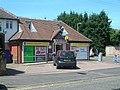 Corner Shop - geograph.org.uk - 840616.jpg