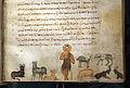 Costantinopoli, cosma indicopleuste, topographia christiana, XI sec, pluteo 9.28, 02.JPG