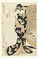 Courtisane Karagoto uit het Chojiya huis-Rijksmuseum RP-P-1952-192.jpeg